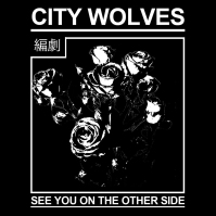 city-wolves